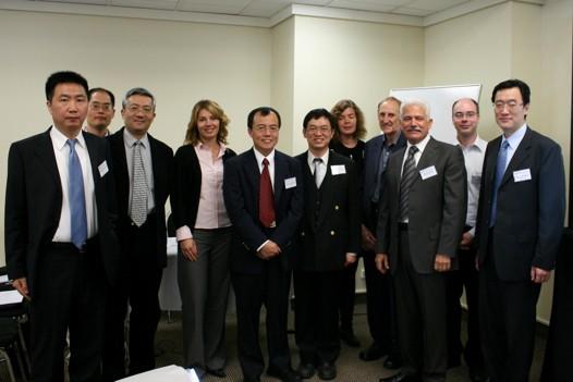 New Zealand-Taiwan Symposium